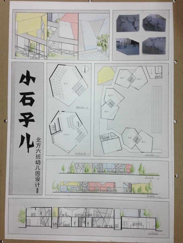 幼儿园设计_4