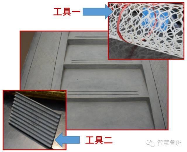 《建筑地面工程施工质量验收规范》GB50209-2010难点解读_7