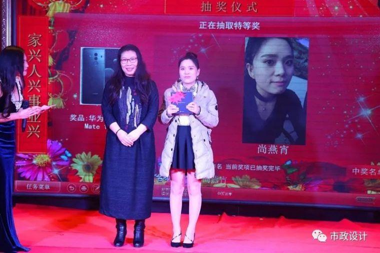 """""""十年征程筑梦远航""""2018中铁城际新春联欢会隆重举行_36"""
