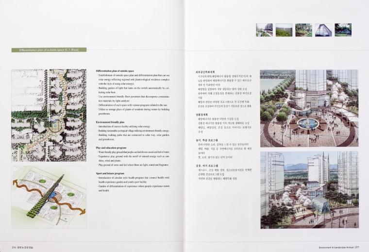 高端大气上档次园林环境图纸-137.JPG