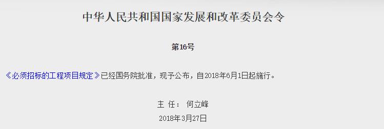 2018骞村缓绛�涓���浜���浜��归�╋�杩�29椤规�跨��浣�瑕�����_6