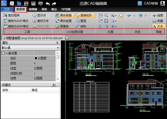 建筑设计CAD基础技巧,初入门的小白看过来!