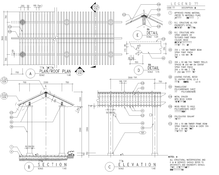 精选景观亭廊施工图(50套)-精选景观亭廊施工图(30套)03