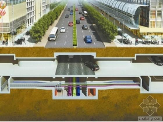 2016年全国地下综合管廊15个试点城市名单 - 独上高楼 - 止于至善