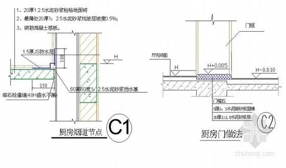[广东]住宅小区工程施工质量创优计划书(中建 2012年)