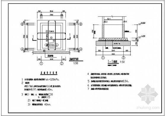 某电梯井钢结构设计图