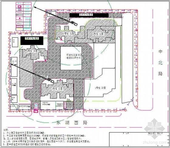 武汉某高层住宅小区工程安全文明施工组织设计(安全楚天杯)