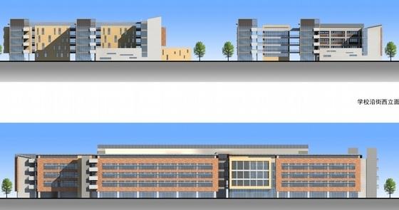66班九年一贯制校园规划设计方案文本-66班九年一贯制校园规划设计立面图
