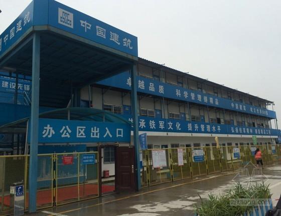 [上海]超高层航空服务中心项目施工现场标准化展板照片(安全 质量 绿色施工等)