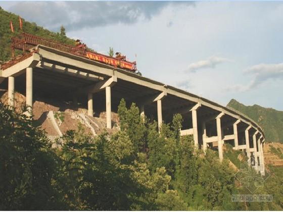 [河北]高速公路桥梁施工标准化管理实施细则106页(附样板图片)