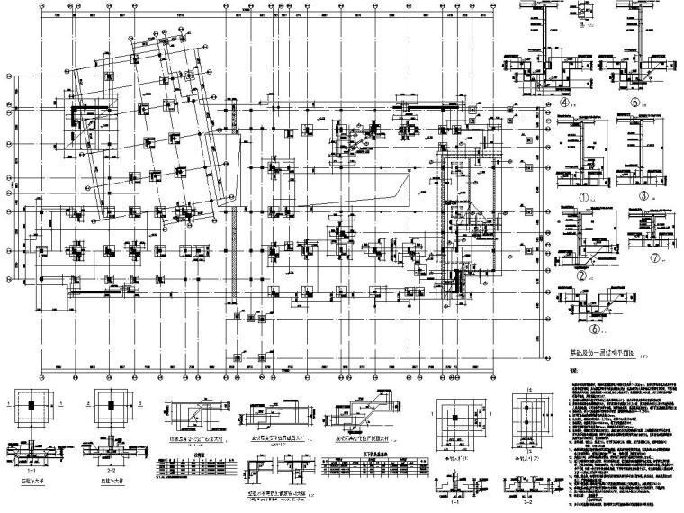 [江苏]地上四层框架剪力墙结构活动中心结构施工图