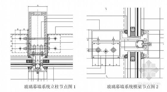 多层办公楼玻璃幕墙、石材幕墙施工方案(圆弧幕墙)