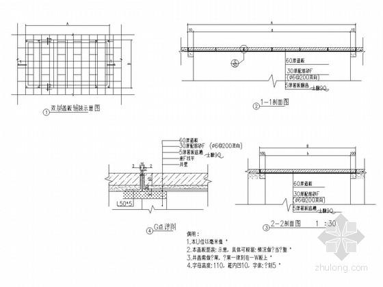 城市支路通信工程施工图(10张)