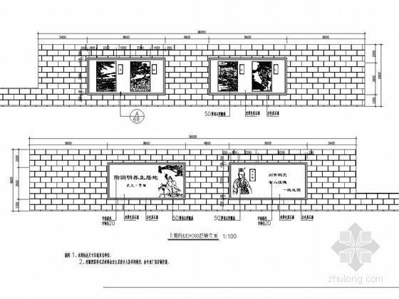 道路交叉口及路边广场绿化铺装施工图