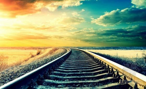 铁路工程概预算编制办法(223号文件)
