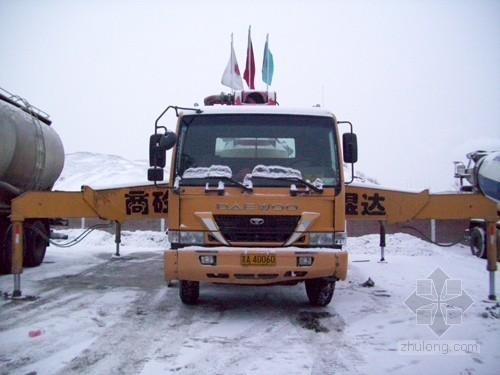 河北省某有限公司办公楼、宿舍楼、车间主体工程冬季施工方案
