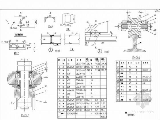 上下行分离式隧道工程施工图全套CAD(含消防电照通风)