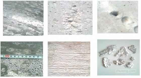 炎热夏季混凝土顶板浇筑要点控制