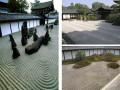 日本园林枯山水庭院景观解析