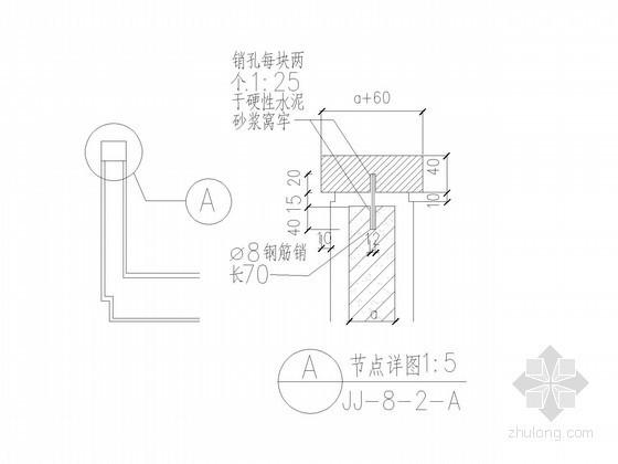 [江苏]超高层酒店楼梯栏节点详图