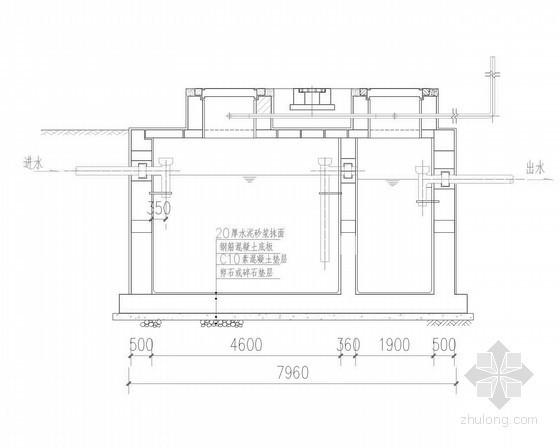 30立方和50立方化粪池设计-剖面图