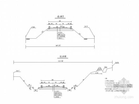 二级公路路基设计图