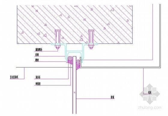 全玻璃幕墙顶部与铝板连接节点