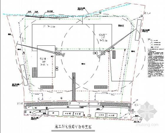 [福建]高层综合楼临时用电、用水施工方案