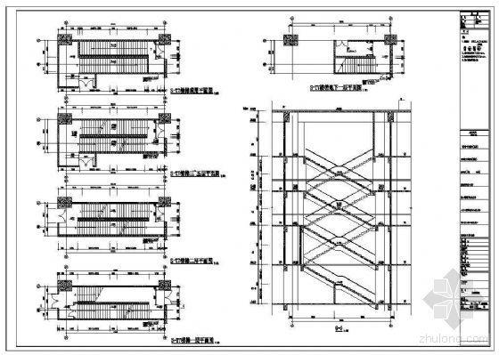 楼梯详图(九)-剪刀梯