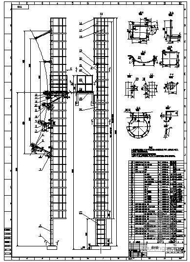 某鼠笼直梯结构节点构造详图