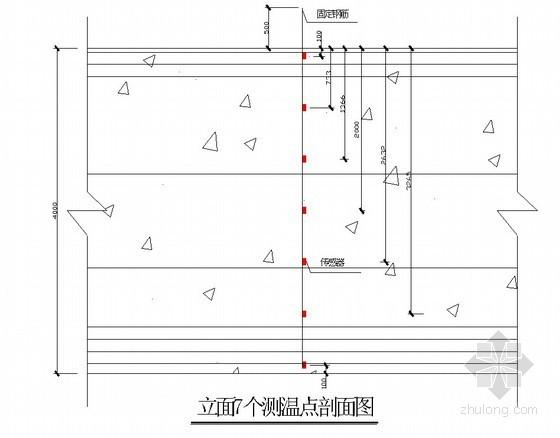 [江苏]大体积混凝土施工方案(厚4000mm 电子测温记录仪)