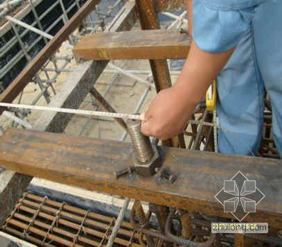 提高汽机基座螺栓安装质量(PPT)