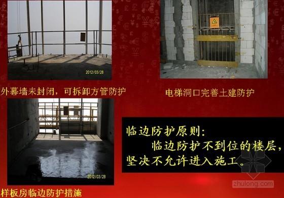 [江苏]超高层五星级酒店前期策划书(172页)