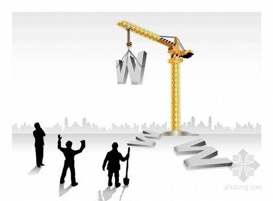 [河北]住宅小区外围护结构节能改造项目施工招标文件及投标文件