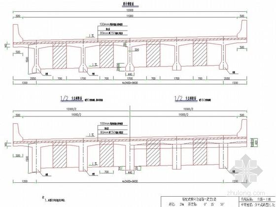 预应力混凝土T梁通用图132套(各种跨径 各种桥宽)