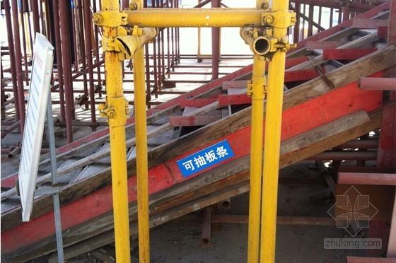 [安徽]建筑施工现场施工工序样板间方案
