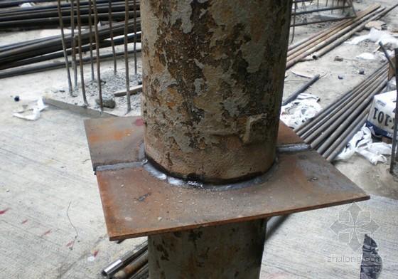 地下室防水工程专项施工方案