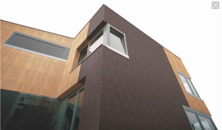 陕西省发布一项保温装饰材料的工程建设标准