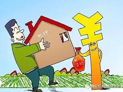 房产小知识,买安置房能贷款吗?