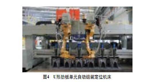 桥梁钢结构焊接自动化技术的应用_3