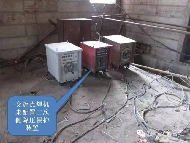 施工现场临时用电常见安全隐患曝光