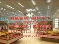 超市装修服务态度的体现