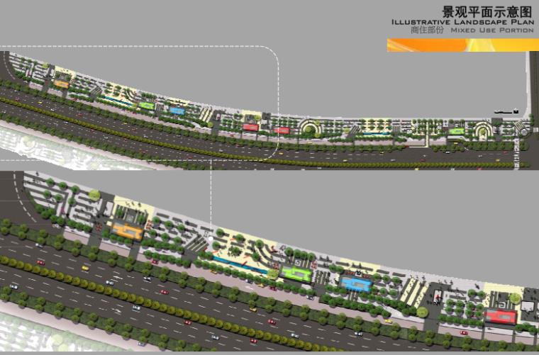 [江苏]昆山前进西路景观方案设计(PDF+44页)-商业平面