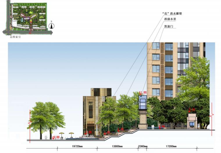 [福建]建发龙郡景观概念方案设计文本(新中式)B-5剖面图
