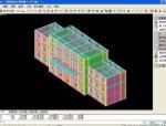 PKPM结构软件——常见问题与解答