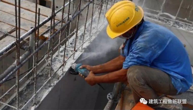 跳仓法施工?控制好混凝土质量的10个要点!_14
