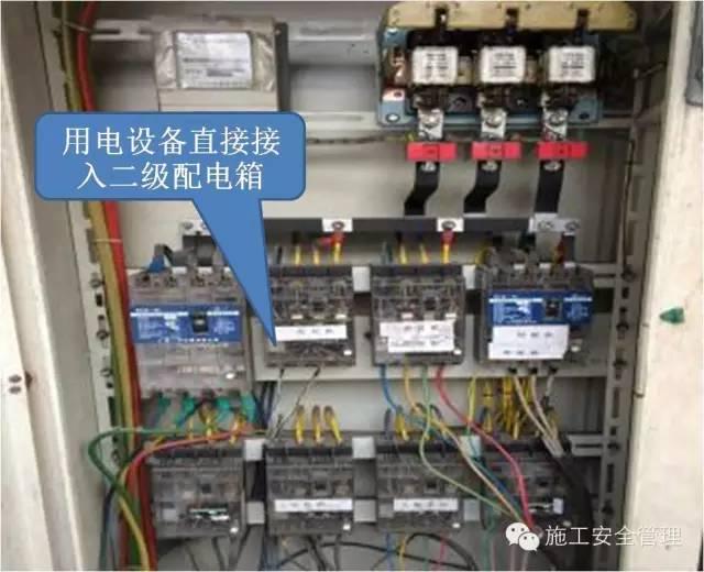 施工现场临时用电常见安全隐患曝光_16