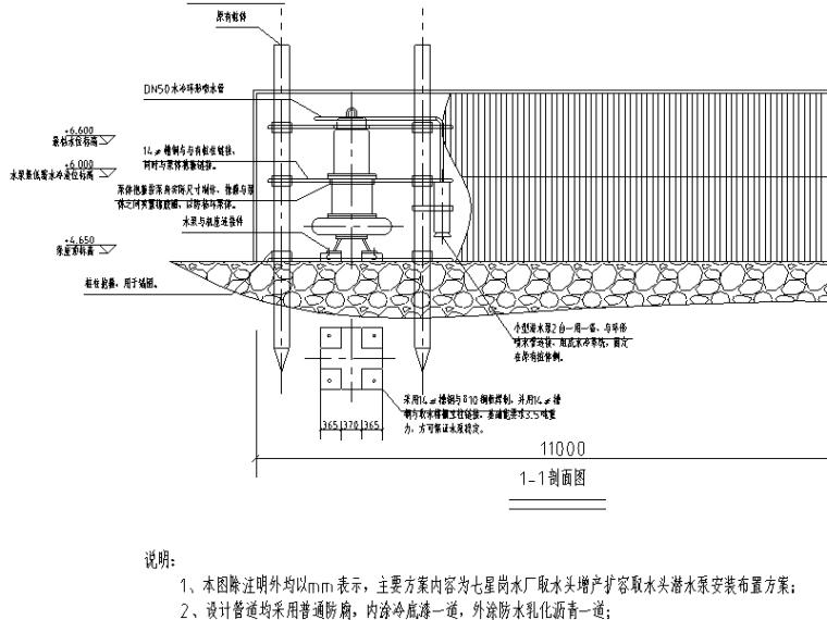 广东某自来水厂增产扩容船型格栅水泵工艺图
