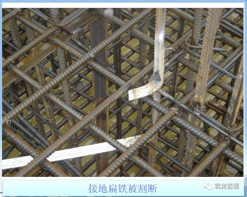 机电安装监理质量控制要点,从原材料进场到调试验收全过程!_17