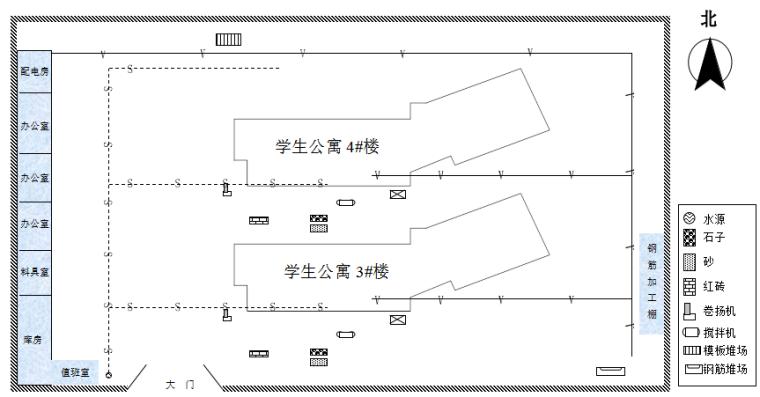 学生公寓施工组织设计方案